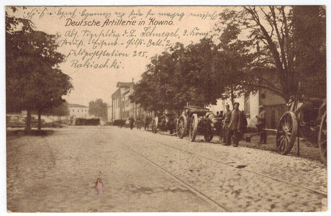 Немецкая артиллерия в Ковно