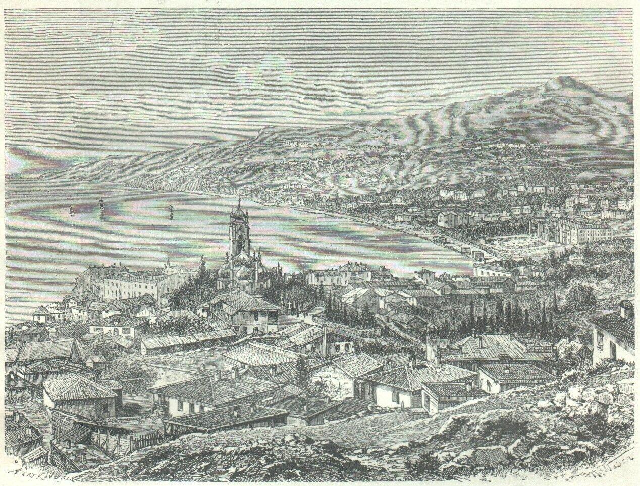 1878. Ялта