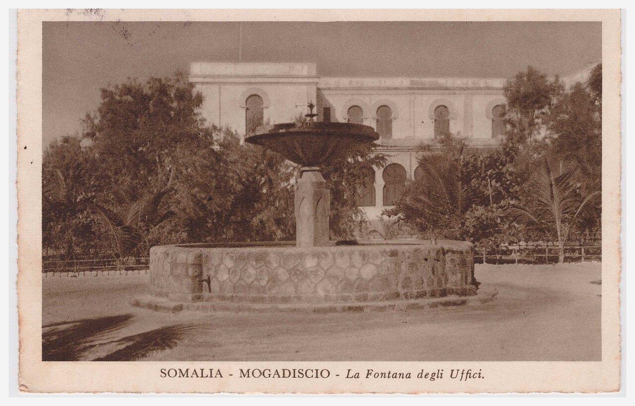 1930. Фонтан у Палаццо-дельи-Уффици (муниципалитета)