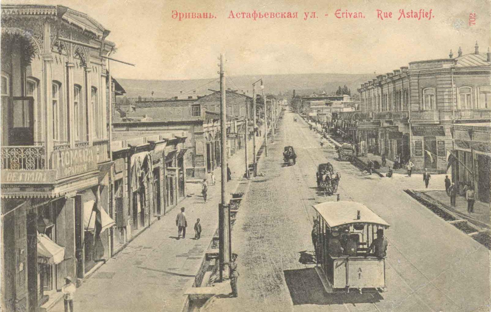 Астафьевская улица