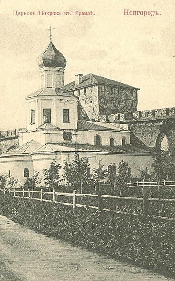 Церковь Покрова в Кремле
