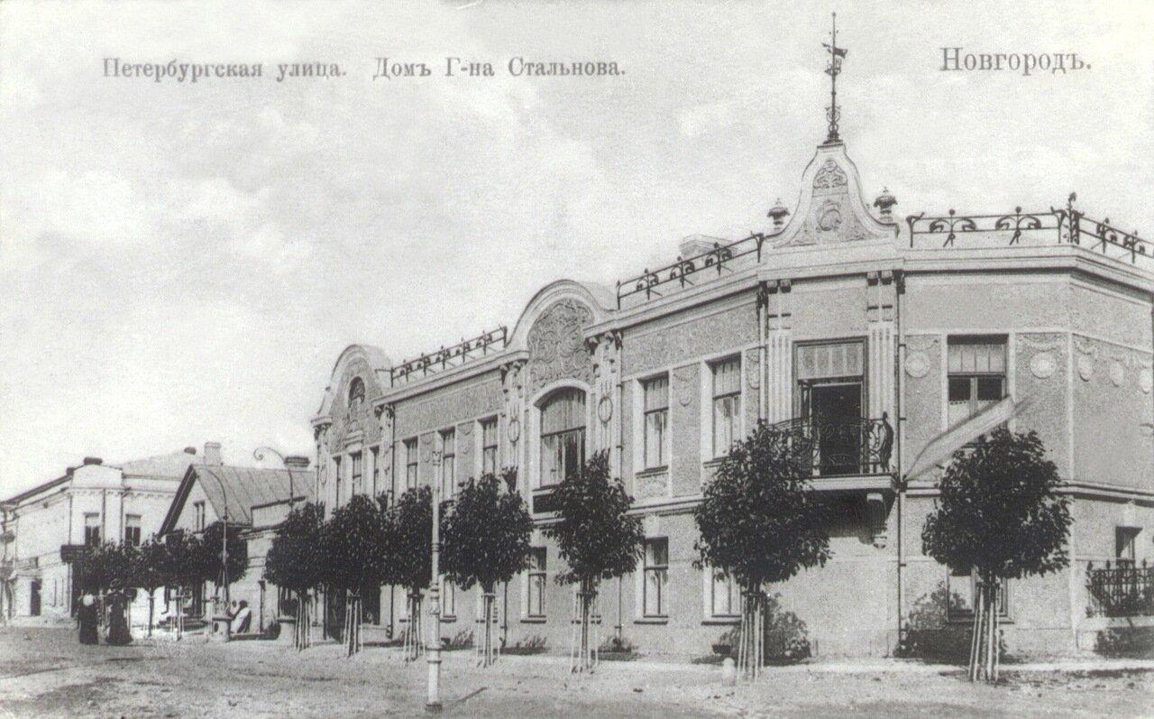 Петербургская улица. Дом господина Стальнова