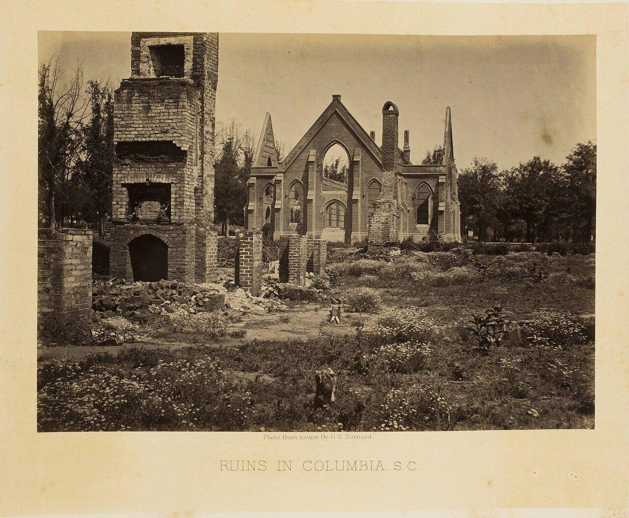 Разрушения в Колумбии, Южная Каролина