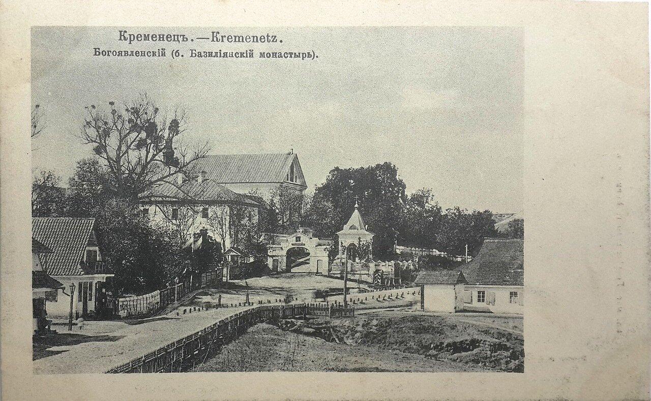 Богоявленский (б. Базилиянский монастырь)