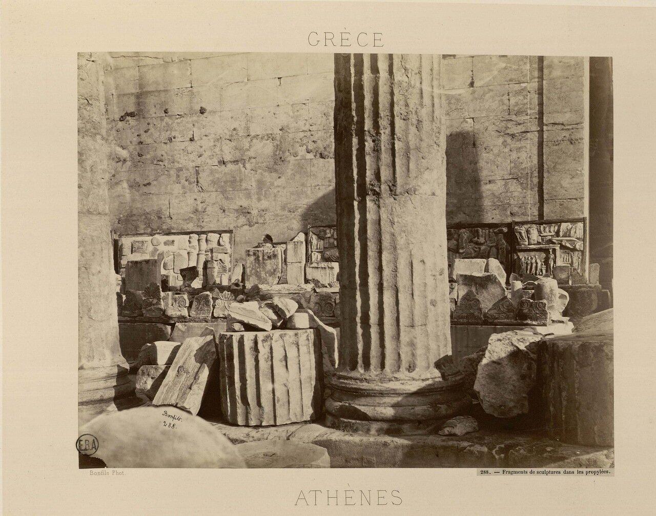 07. Фрагменты скульптур в Пропилеях