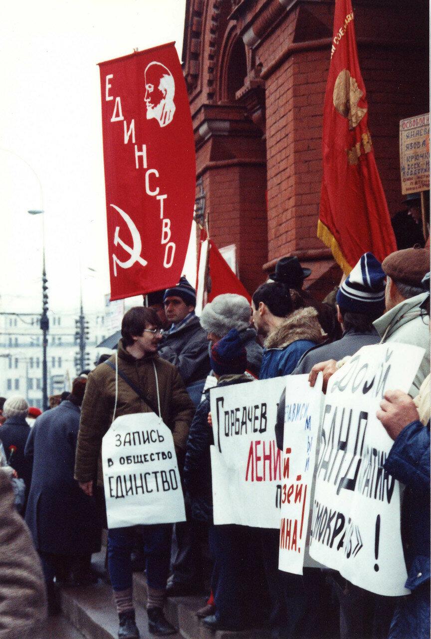 05. Протестующие возле музея Ленина
