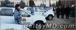 35 машин Таможенной службе и Пограничной полиции Молдовы