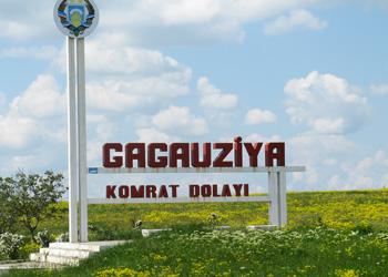 В Гагаузии флаг СНГ хотят уравнять с государственным