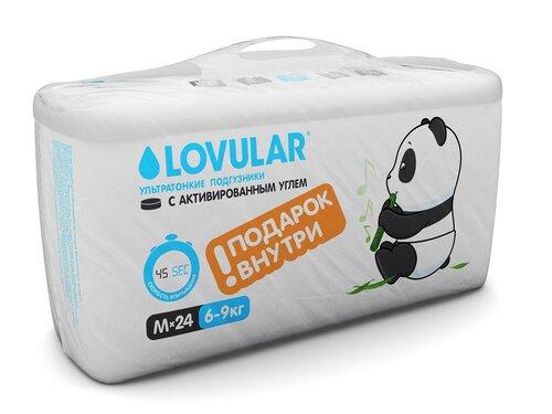 Подгузники Lovular с активированным углем