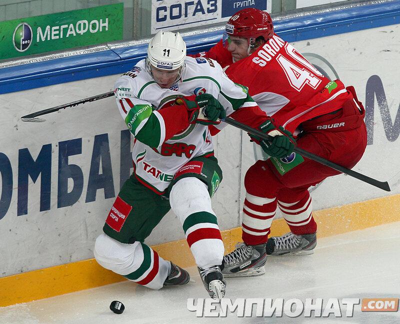 «Спартак» vs «Ак Барс» 1:2 чемпионат КХЛ 2013-2014 (Фото)
