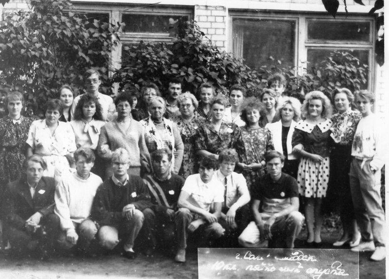 Выпускники 1985 г.