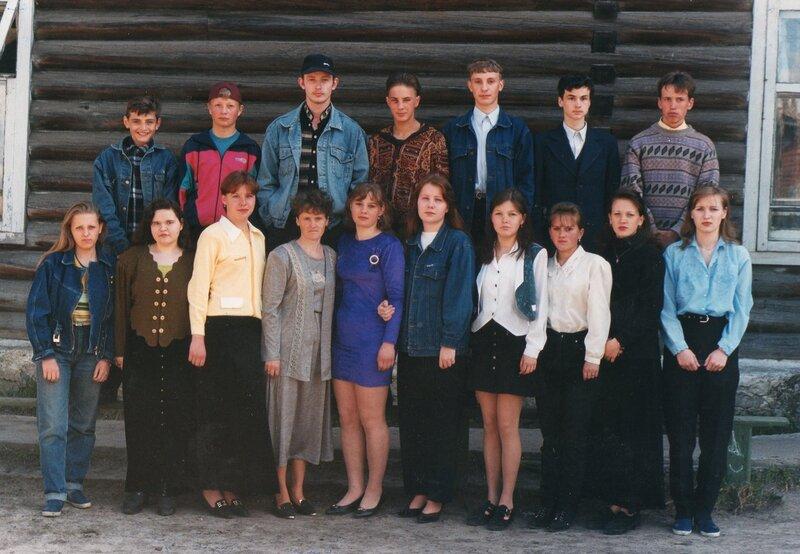 Выпускники 1999 г.