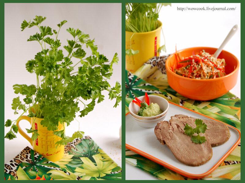 Салат из языка и овощей