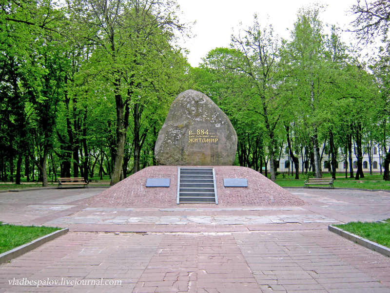 2013-05-01 Житомир день перший_ (23).JPG