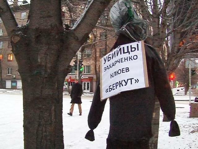 """В Запорожье уже начали вешать """"Врагов народа"""" (2 фото)"""