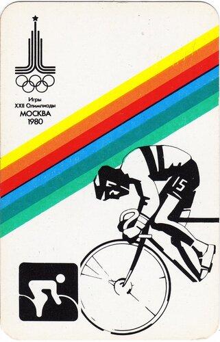 ����������� ����������� �� 1980 ��� [1836x2861] [38 ��.] (1979) JPG