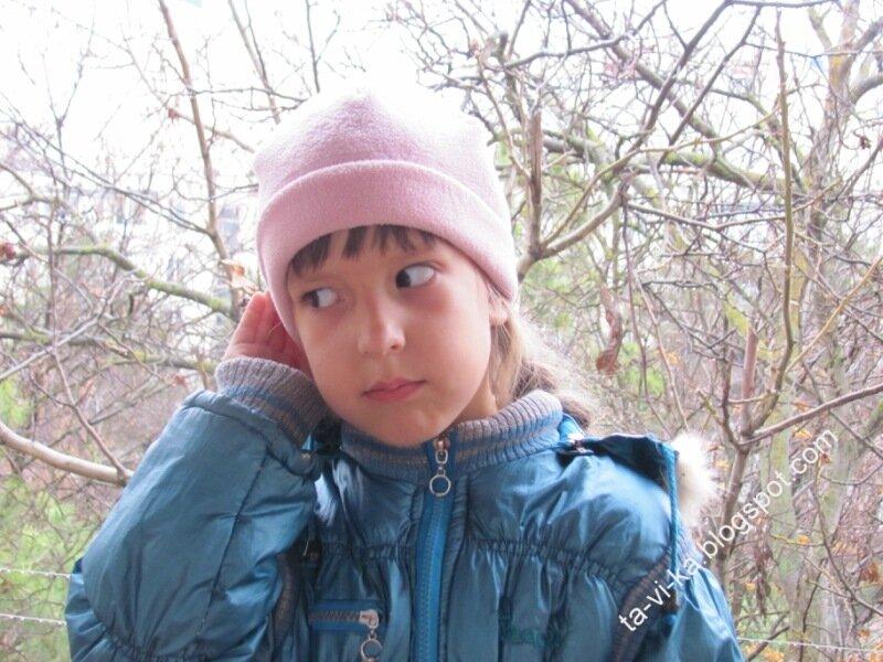 игры на осенних прогулках: звуковая охота