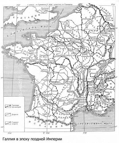 Карта Галлии в эпоху поздней Римской Империи