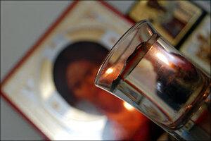 Крещенская вода - Агиасма
