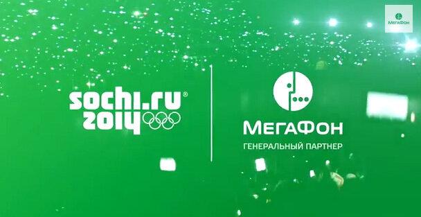 «Пиши, смотри, твори свою историю Олимпиады»