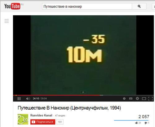 http://img-fotki.yandex.ru/get/9762/223316543.7/0_141c88_6088c485_L.jpg