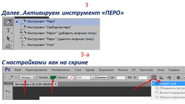 https://img-fotki.yandex.ru/get/9762/231007242.1b/0_11517c_7028ad67_orig