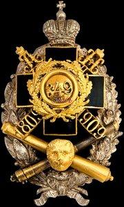 Знак 1-й и 5-й рот Севастопольской крепостной артиллерии.