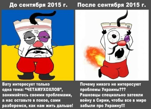 Хроники триффидов: Кривой Рог. Семенченко угрожает начальнику криворожской полиции. Это цеевропа, детка