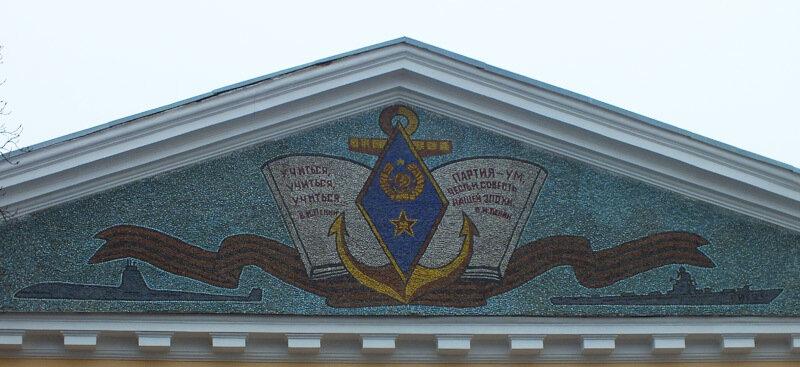 Киево-Могилянская академия с изнанки