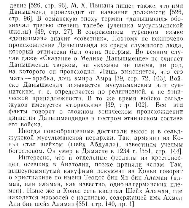 http://img-fotki.yandex.ru/get/9762/32225563.c7/0_be34b_89365d01_orig