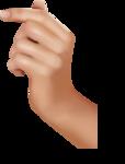 Руки-6.png