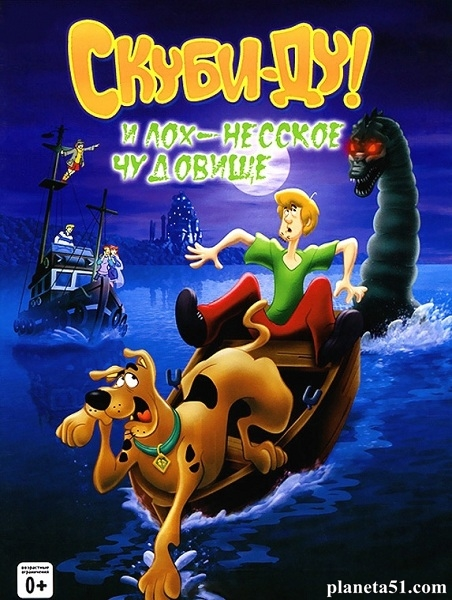 Скуби Ду и Лох-несское чудовище / Scooby-Doo and the Loch Ness Monster (2004/WEB-DLRip)