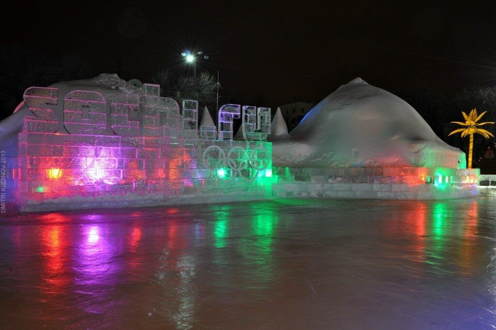 ледовый городок в Екатеринбурге, декабрь 2013