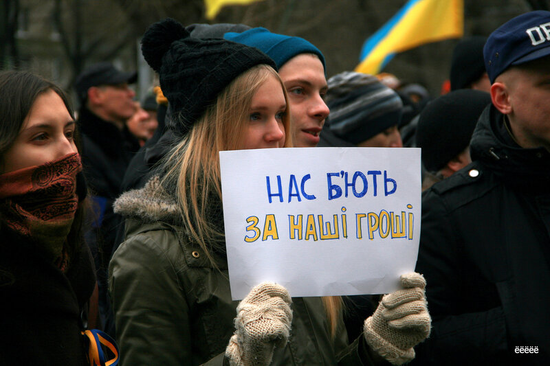Лица протеста