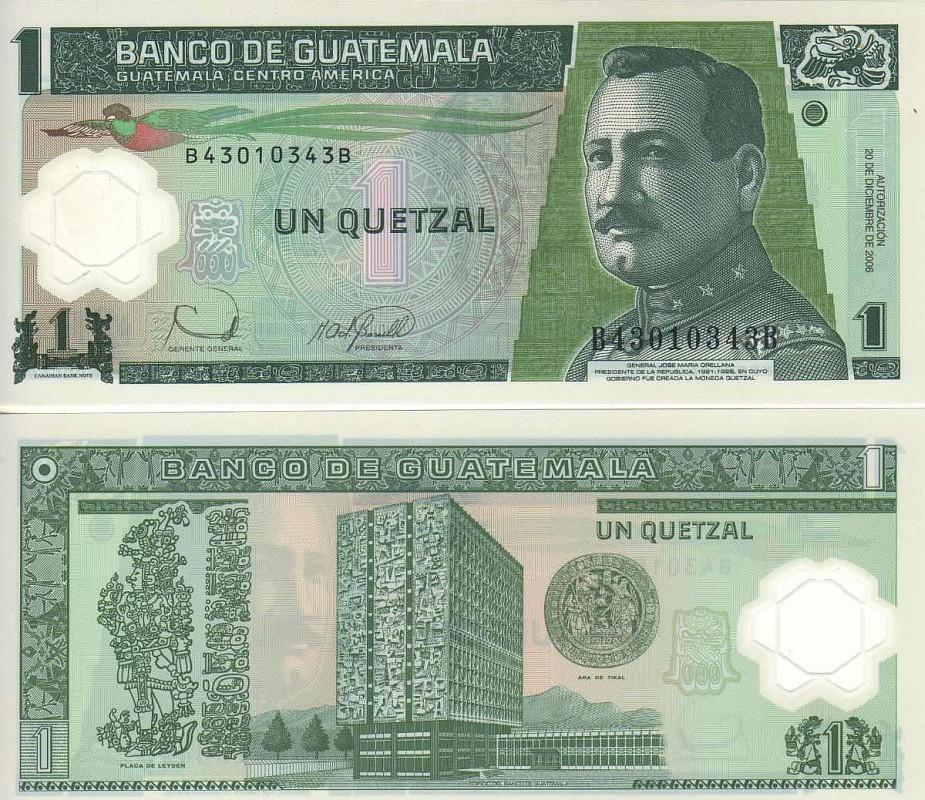 Гватемала, 1 кетсаль, 1990