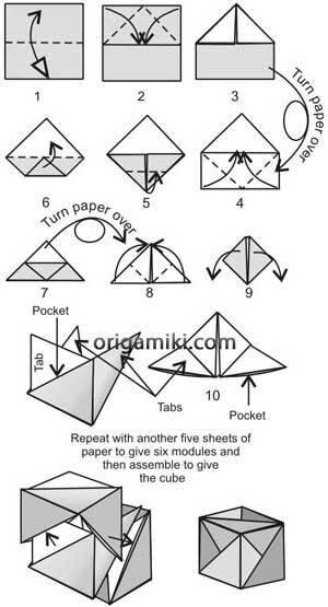 Оригами как сделать кубики
