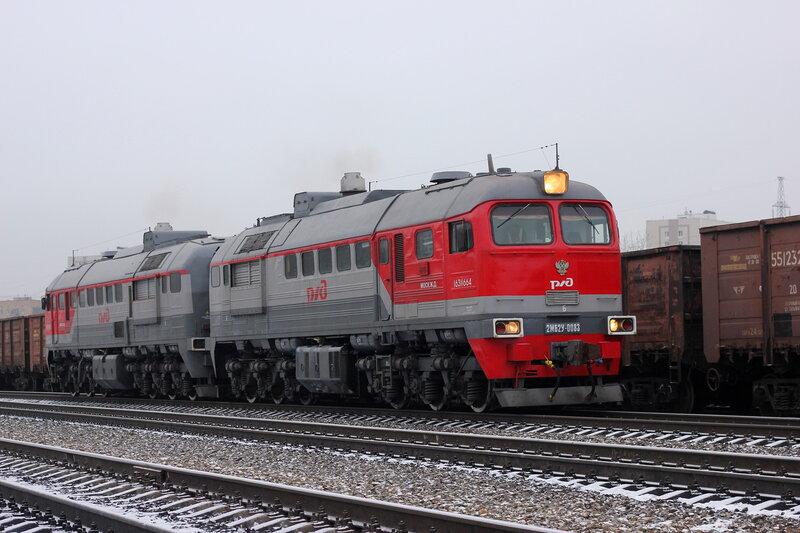 2М62у-0083