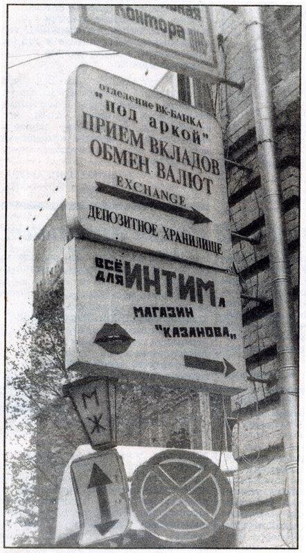 63. Угол Садового и Уланского. 1995.jpg