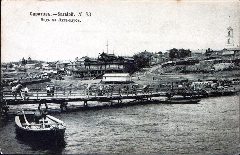 Вид на Яхт-клуб