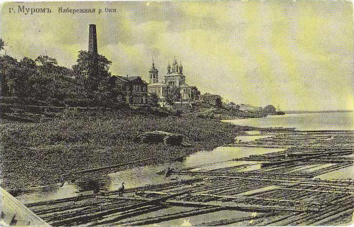 Набережная реки Оки
