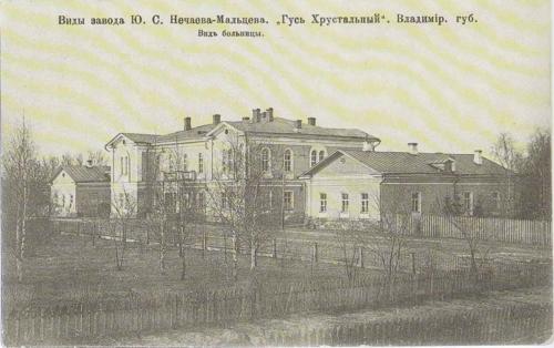 Вид больницы