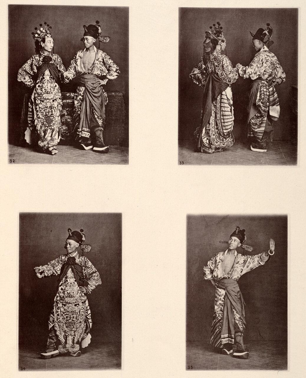 Актеры в древних свадебных костюмах