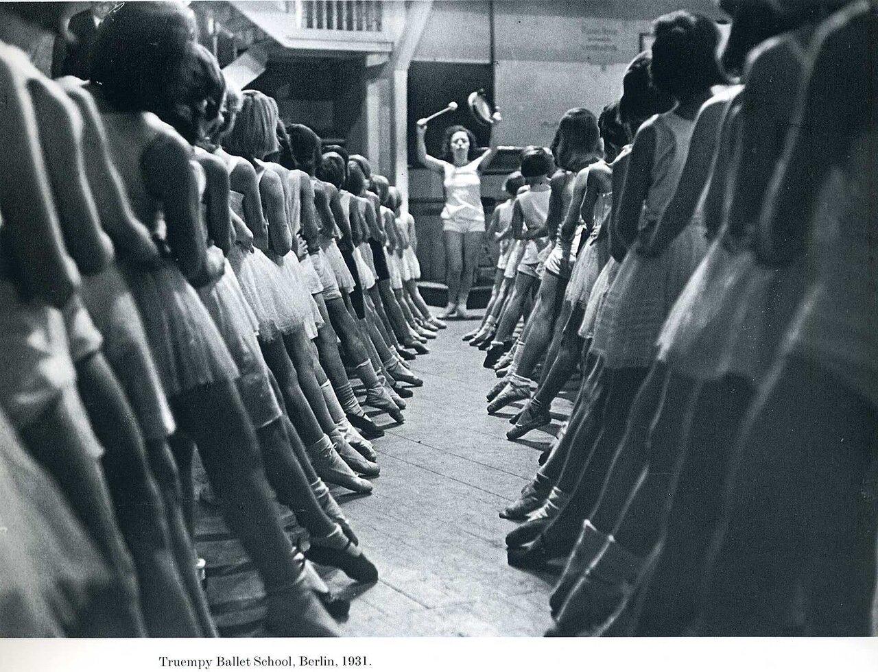 1931. Балетная школа. Берлин