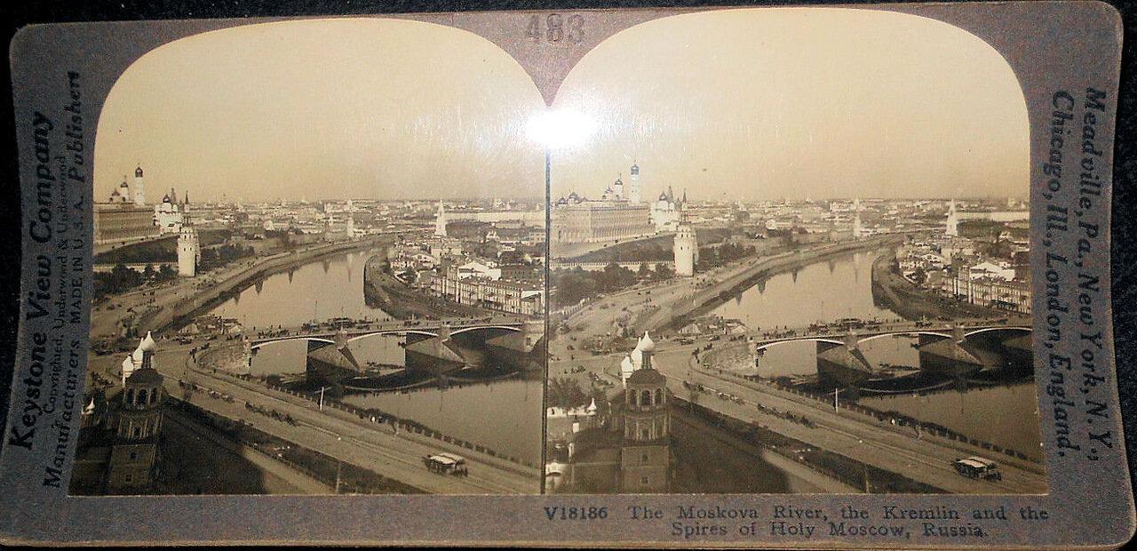 Москва. Кремль и Москва-река