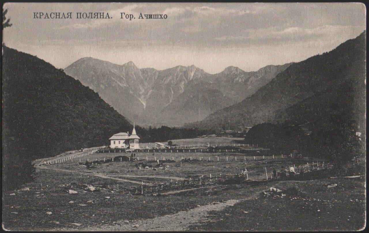 Красная поляна. Гора Ачишко