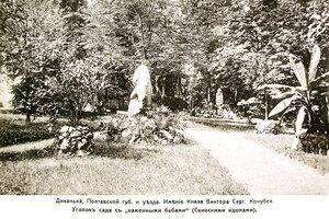 Имение князя Кочубея. Уголок сада с каменными бабами