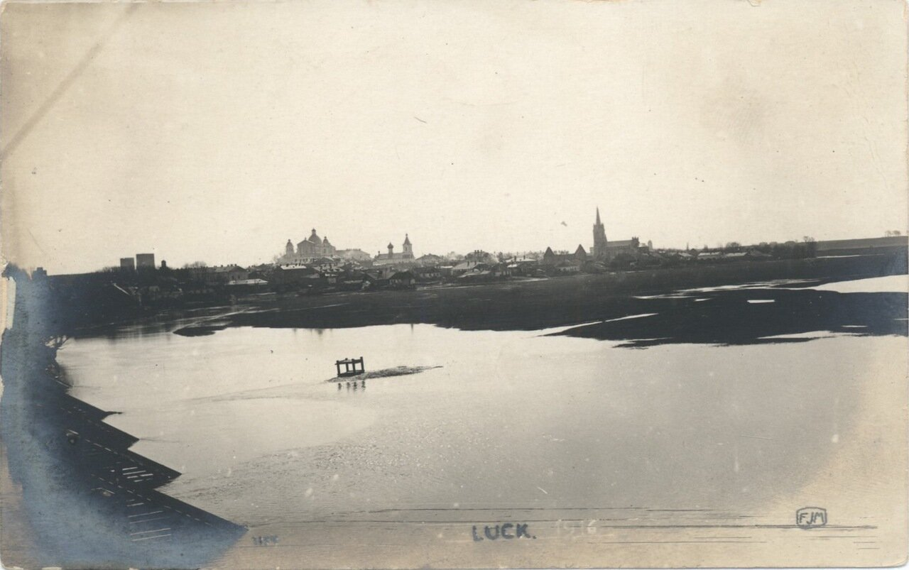 Панорама. 1916