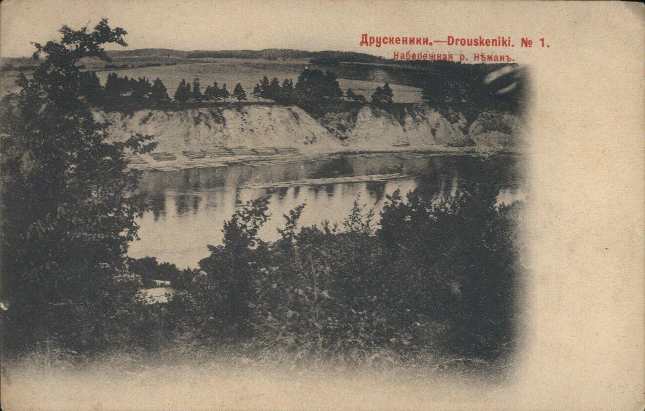 Набережная Немана. 1906