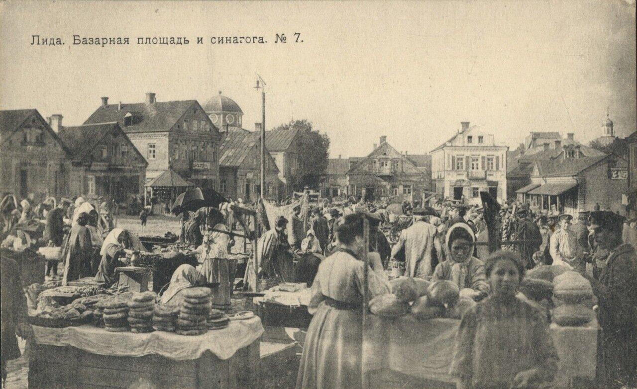 Базарная площадь и синагога