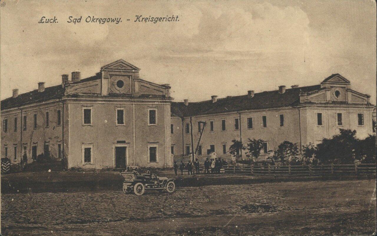 Окружной суд. 1916